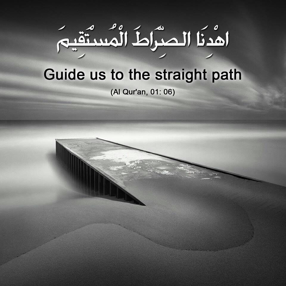 god guide me to the right path