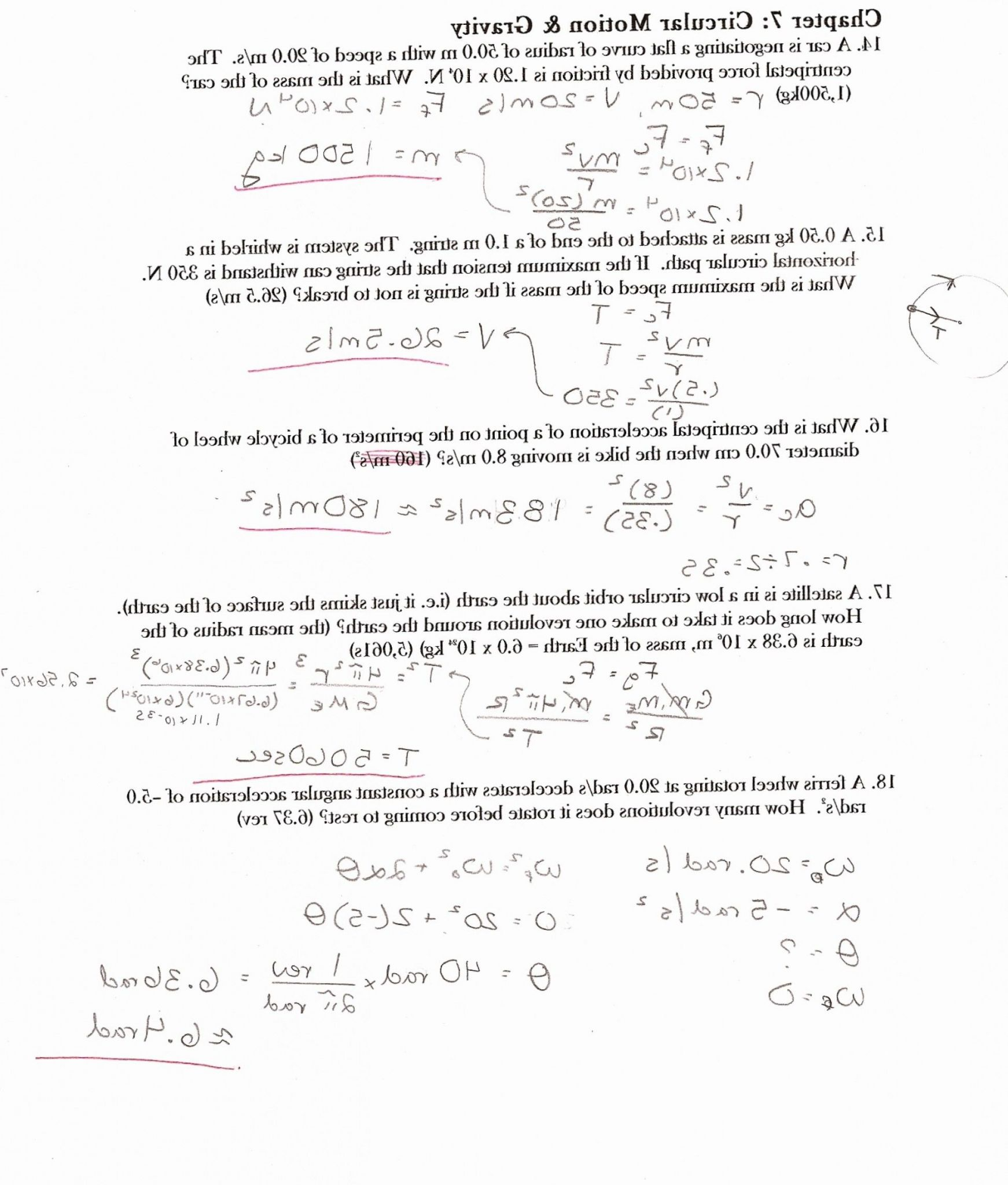 student study guide with solutions for vector calculus pdf