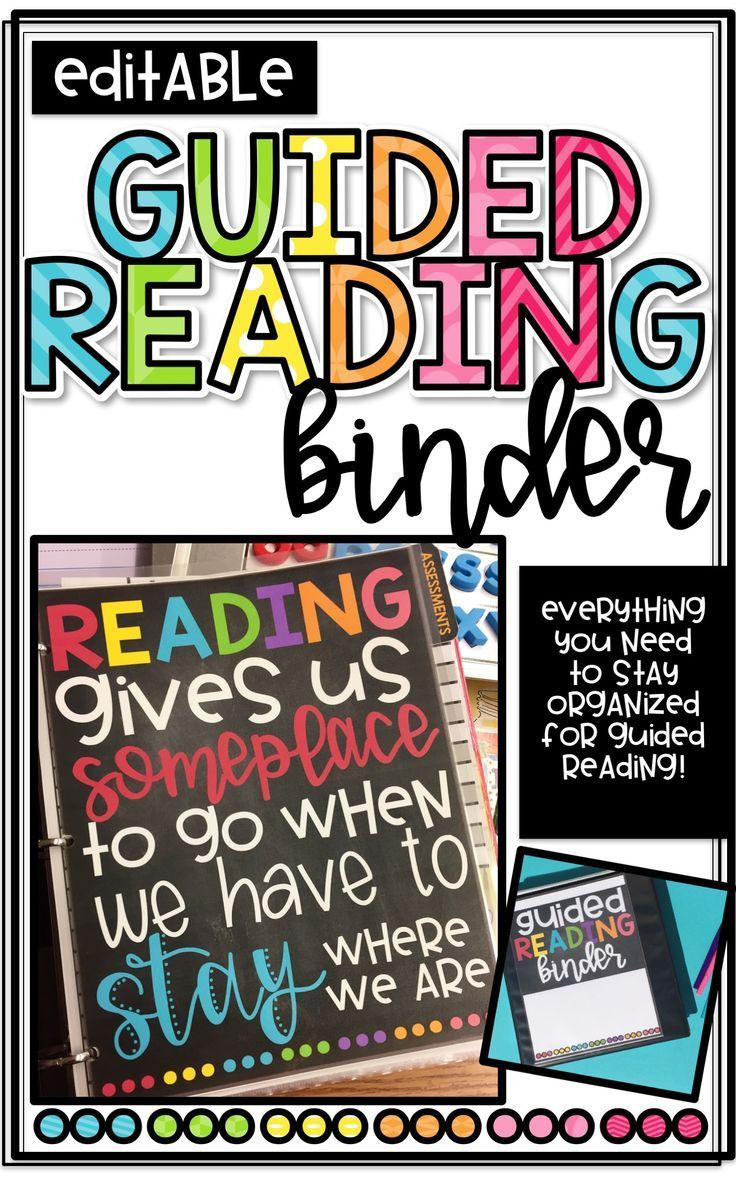 esl guided reading lesson plans