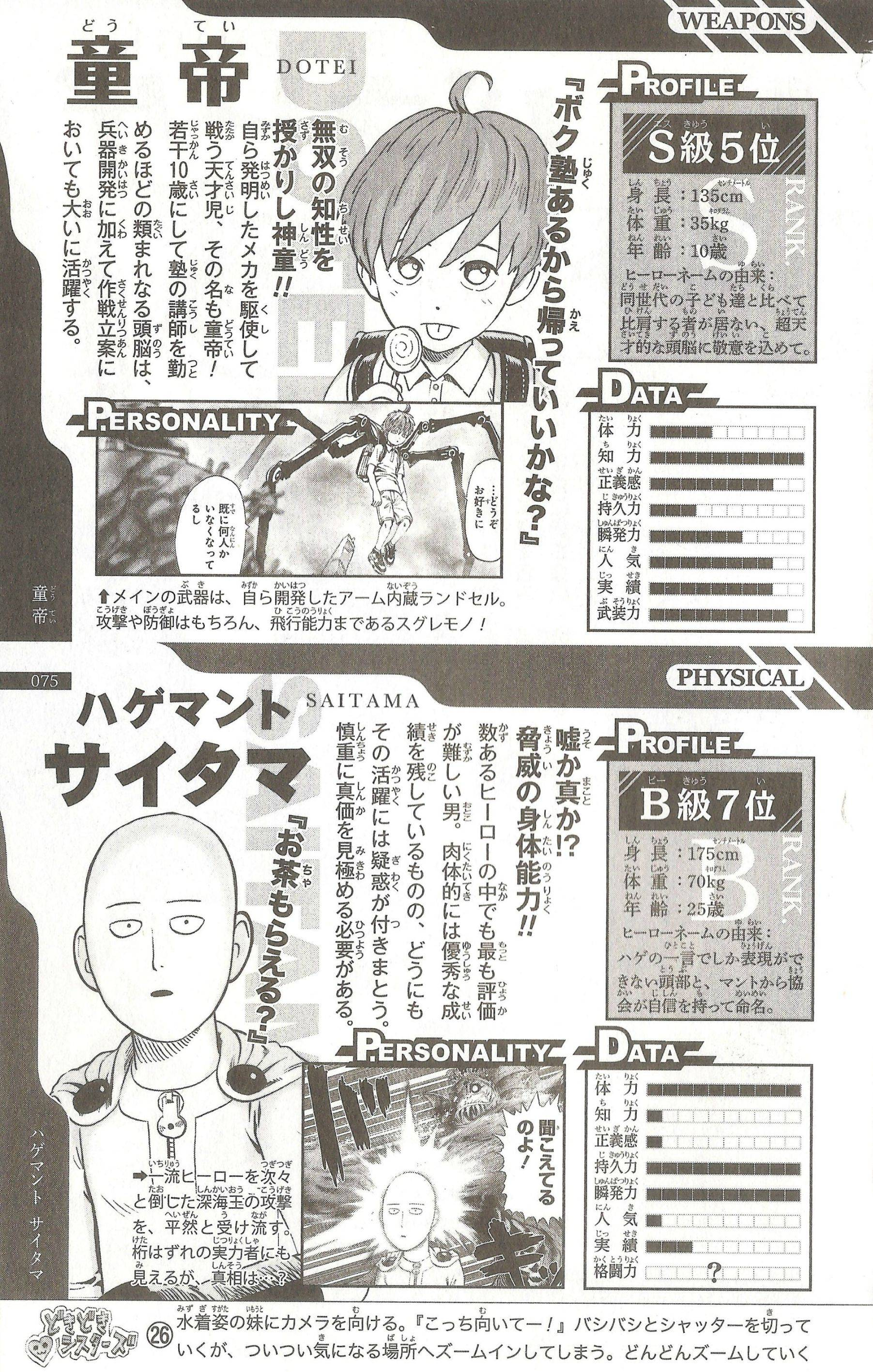 one punch man episode guide