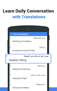 learn arabic language guide apk