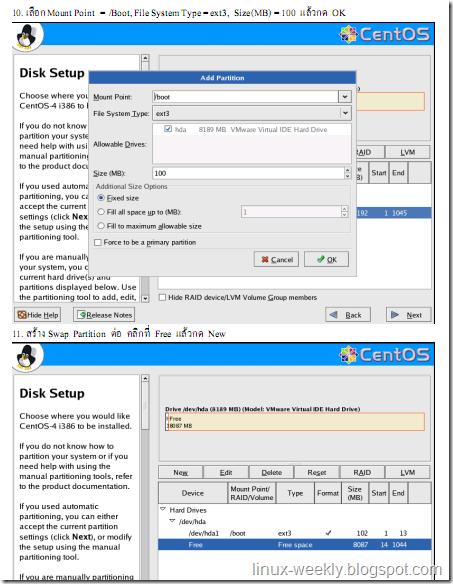 solaris 11 administration guide pdf