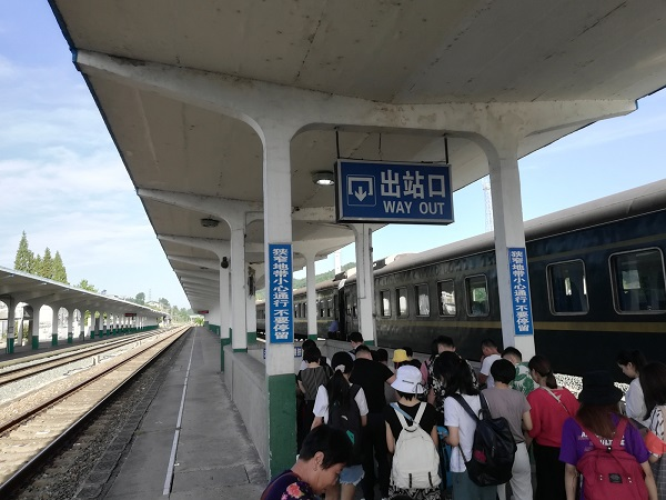 travel china guide train booking review